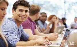 英语培训价格波动大,收费标准了解一下!