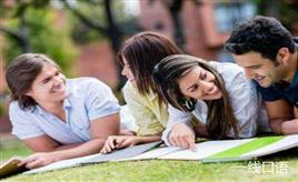 零基础选择英语培训机构学习,原来好处这么多