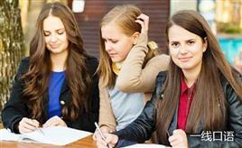零基础多久能学好英语口语?超高效学习方法分享!