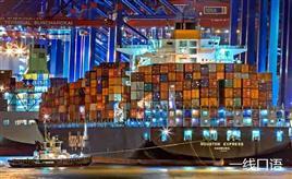 外贸业务员英文自我介绍常用句型及范文分享