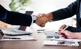 3个提高商务英语写作的技巧,附商务写作满分句型!
