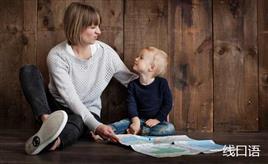 6个幼儿英语学习方法,家长收藏!