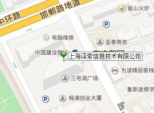业务合作地图